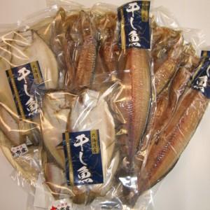 余市産干し魚セット2